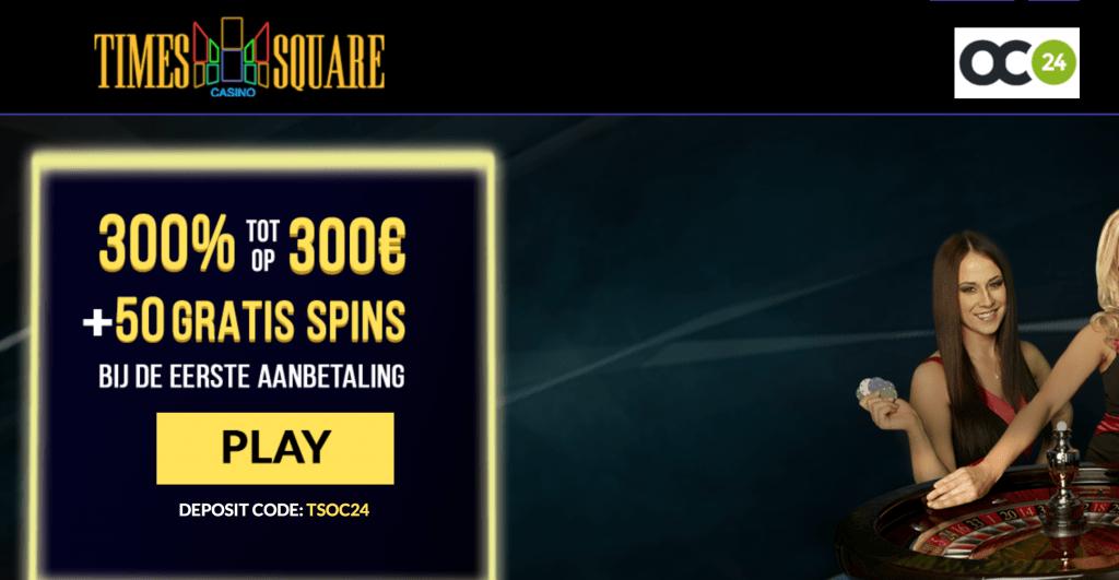 Times Square bonus